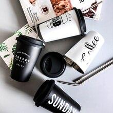 Черный, белый цвет нержавеющая сталь силиконовые кружки ручной чашки с крышка с соломинкой рукав для чашки Кружка чай молочные чашки офис школьный подарок 1 шт
