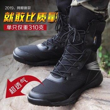 De los hombres de Verano de la luz ultra-Botas de combate de alta militar los hombres de malla de respiración de los aficionados militares tácticos al aire libre desierto seguridad botas