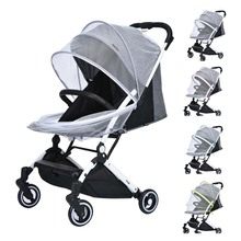 Baby stroller mosquito net Upgrade Universal  Baby cart accessories Suitable most stroller For Babyyoya YOYO YOYA Babysing недорого