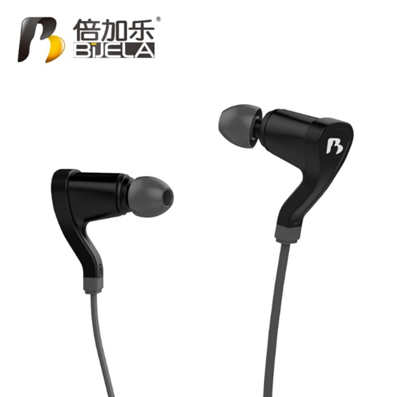 BIJELA HT2110  sweatproof stereo bluetooth 4.1 headphones wireless sports earphones aptx headset with MIC for iphone 7 S8 hena earphones i7 mini i7 bluetooth wireless headphones headset with mic stereo bluetooth earphone for iphone 8 7 plus 6s