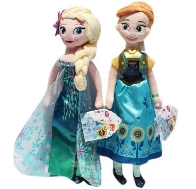 Disney Jouets Dessin Animé Mignon Kawai Jouets Pour Filles