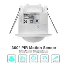 High quality 110V/AC 220V/AC 360 degree ceiling PIR motion sensor switch LED light lamp switch high quality new 360 degree 220v ceiling infrared pir motion sensor switch for light 1200w max 2 1