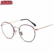 Chashma Brand Eyewear Alloy Glasses Frames Vintage Round Eyeglasses for Male and Female