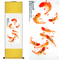 Chinese Silk ink red rich Nine fish goldfish animals watercolor feng shui art canvas wall picture damask framed scroll painting
