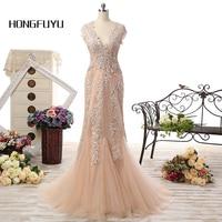 2015 White Romantic Beach Dresses V Neck Cap Sleeves Bridal Wedding Gown Vintage A Line White