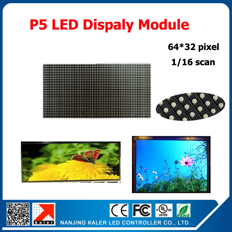 TEEHO Free shipping 1/16 Scan Indoor SMD 1IN1 RGB Full Color P5 LED screen module 160X320mmn P5 LED display panel