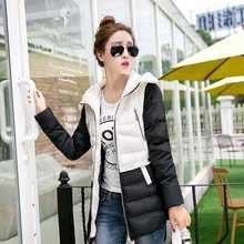 Autumn Winter Women Jacket Down Coat 2016 Hot Sales Women Clothing Warm Slim Long With Hood