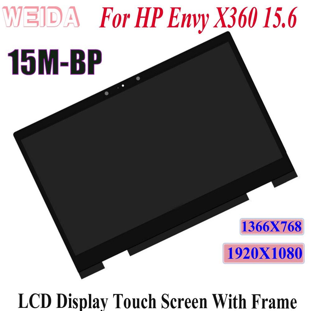 "REPUESTO táctil LCD WEIDA para HP Envy X360 15M-BP 15M-CP Series 15,6 ""Pantalla LCD pantalla táctil marco de montaje 15M BP 15M CP"