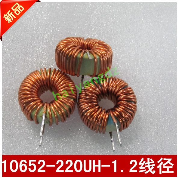 Inductance Axial 33uh 0,255a 2 pieces