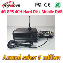Full netcom 4G remote video monitoring GPS real-time location AHD960P 4-channel hard disk MDVR 4ch input