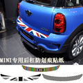 MINI Cooper rear sticker protective bumper tail high quality printing decal union jack stickers protection cooper