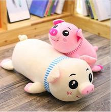 WYZHY down cotton scarf pig hug plush toy sofa decoration to send friends and children gifts 70CM