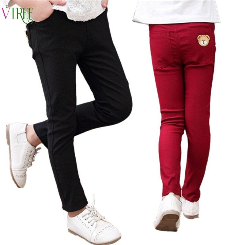 Popular Kids Red Skinny Jeans-Buy Cheap Kids Red Skinny Jeans lots ...