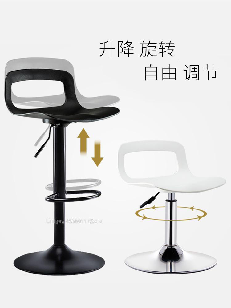 2019 Latest Design Retro Fashion Real Wood European High Bar Chair Lift Swivel Chair At The Front Desk Bar Furniture Bar Chairs