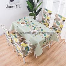 JaneYU Garden Cotton Hemp Small Fresh Table Cloth Modern European Style Rectangular Tea cover