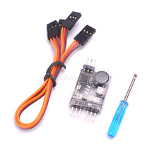 Mini ABS intelligent brake control 5V-8.4V alarm for PPM signal ducted turbojet fixed wing RC Racing drone(China)