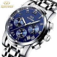 2017 Luxury Blue Brand