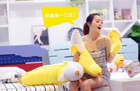 Stuffed Plush Banana Plush Toy Creative Cushion Throw Pillow Birthday Gift W2044