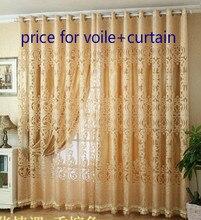 Buena calidad de La Manera jacquard recorte de la gasa + cortina de ventana producto terminado pantallas/hilo/gasa de salón dormitorio