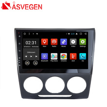 Asvegen Touch Screen Android 7.1 Quad Core Car GPS Radio DvD Player For Honda Crider 2013 Bluetooth Wifi 3G 4G Multimedia System android 6 0 1 quad core 9 inch gps wifi car multimedia player 800 x 480 hd capacitive touch screen 1g 16g for vw