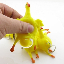 1pcs Squeeze Chicken Egg Ball Anger Anti Stress Relieve Toys For Kids Keys Ring Chain Children Novelty Gag Funny Toy