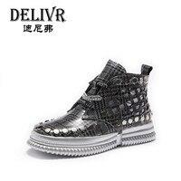 Delivr/роскошная женская повседневная обувь с высоким берцем Женская Вулканизированная обувь Модные полые заклепки, женские ботинки с массив