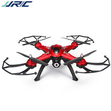 JJRC H25 four axis aerocraft 5 8G real time FPV image transmission cell phone WIFI remote