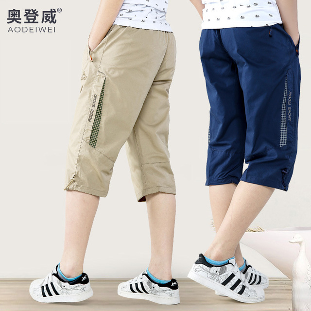 7b26c5c3a429 AODENGWEI Brand Solid Boys Short Pants High Quality Child Calf-length Pants  Thin Trouser Summer Child Hiking Camping Clothing