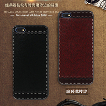 Capa for Huawei Y5 Prime 2018 Case DRA-L02 5.45 Soft Black Silicone Cover for Huawei Y5 Prime 2018 Dual Sim Case leather DRA-L22