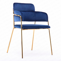 Simple dining chair lounge chair metal armrest dining chair coffee chair