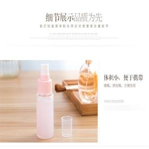 Image 5 - 7 pz/set Da Viaggio Mini Trucco Cosmetico di Viso Vaso Crema Bottiglie di Plastica Trasparente Vuoto Ombretto Make Up Bottiglia Contenitore