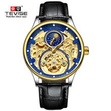 2019 New TEVISE Men's Automatic Watch Wa