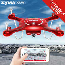 SYMA X5UW Somatosensory Control UAV Drone with Wifi Camera HD Quadcopter 6 Axis 4CH 2.4GHz Smart RC Helicopter Red Color