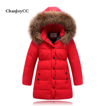 Brand ChanJoyCC Fashion Winter Warm Kids Boys And Girls Coat  Long section Hooded Plus Velvet Thickening Leather Cotton Coat