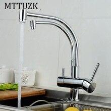 MTTUZK Многофункциональный Кухонный Кран Горячей и Холодной Воды Кухонный Кран Чистой Воды Кран Питьевой Воды Смесителя Бесплатная Доставка