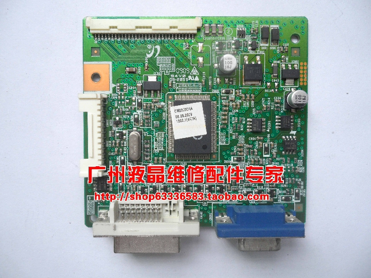 Free Shipping>Original 100% Tested Working 2333GW 2343BW driver board BN41-01085A 2333SW motherboard package test free shipping original 100% tested working vg2021m driver board motherboard a220z1 z01 h s6 decode board