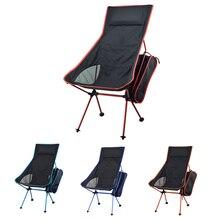 كرسي الشاطئ أداة 600D