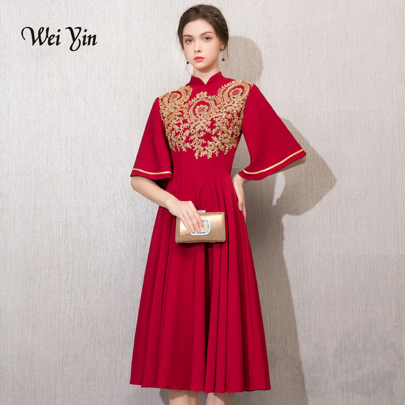 weiyin Hot Sale   Cocktail     Dresses   Wine Red Satin Lace Short Party Gown Women A-Line Backless vestidos mujer 2018 WY789