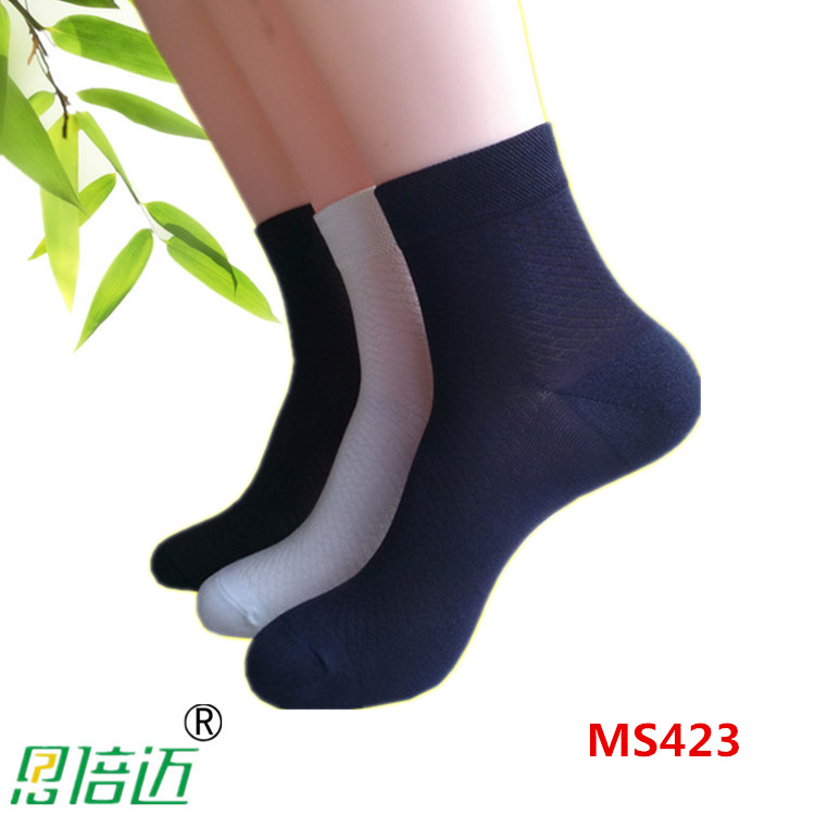 Sbamy high quality bamboo men casual  socks ,MS423 ,3 pairs per bag
