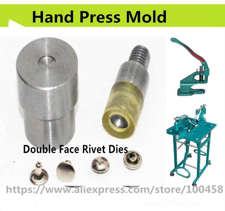 Rivet Dies For Handmade Press Machines Manual Install Metal Rivet Mold 5, 6, 7, 8, 10mm Rivet Tools Free Shipping
