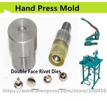 Rivet Dies For Handmade Press Machines Manual Install Metal Mold 5, 6, 7, 8, 10mm Tools Free Shipping