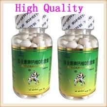 2 bottles traditional Chinese medicine health supplement liquid calcium carbonate with vitamin d3