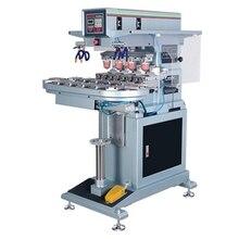 semi auto 4 color conveyor seal ink cup pad printing machine,multicolor pad printing machine