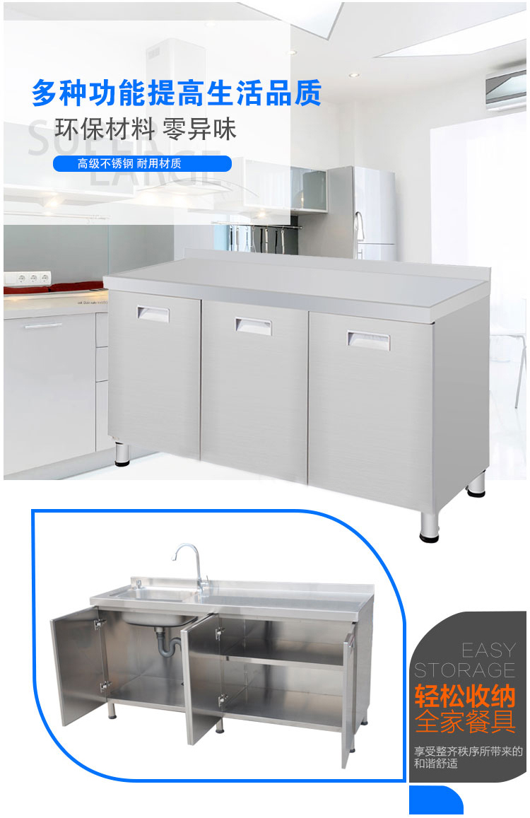 stainless steel cabinet-2