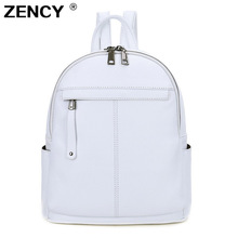 ZENCY 100% Genuine Real Cow Leather Women Backpack First Layer Cow Leather Snow White Silver Purple Gray Backpacks Travel Bag