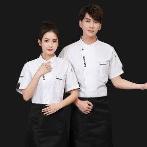 Image 1 - Unisex Chef ชุดอาหาร Cook Jacket ยาว/แขนสั้นห้องครัวเสื้อผ้า Pastry เบเกอรี่ทำอาหาร Overalls
