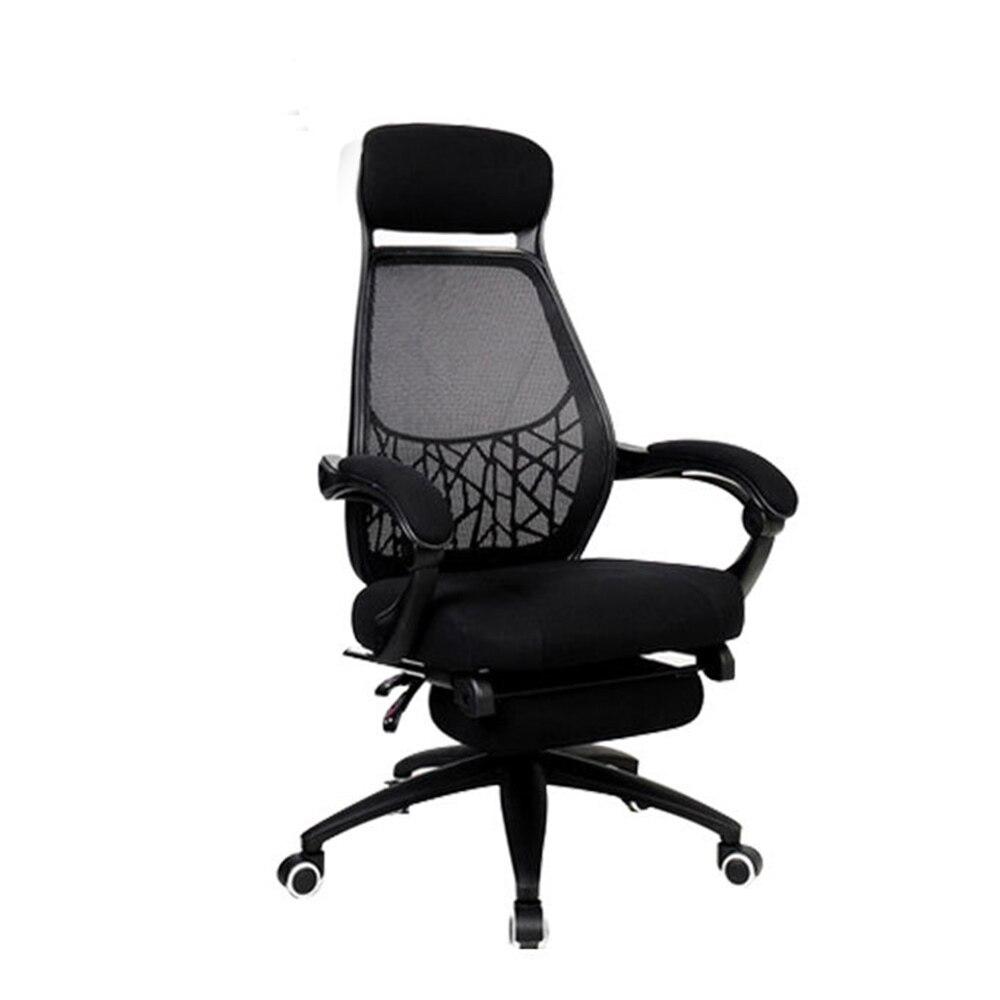 цена на European Home High Quality Do Public Network Customized Screen Cloth European Computer Plastic Sponge Chair