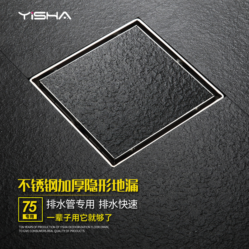 Sha Sha 304 stainless steel floor drain, toilet, invisible floor drain, square, large displacement sewer drain toilet time floor golf game set