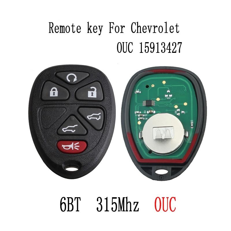2012 2013 2014 Chevy Traverse Key Ignition Plus Sign Chip Bow Tie Logo OEM Uncut