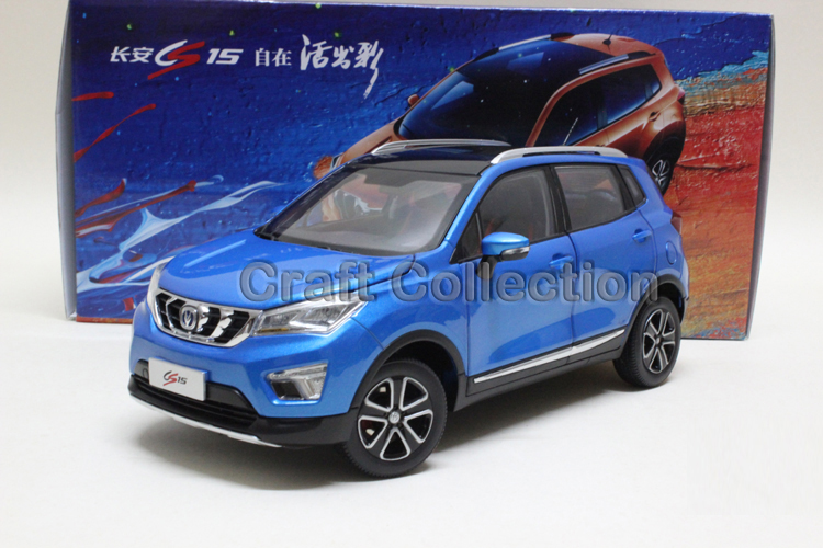 * Blue 1/18 Changan CS15 SUV Alloy Toy Car CS 15 structure and dimensions of the egyptian labor force